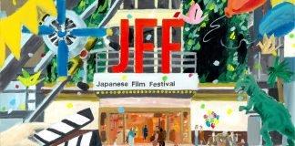 Japanese Film Fest
